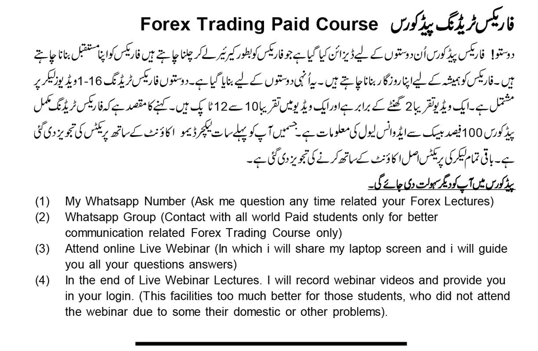 Forex Trading Paid Course